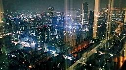 .[AJU VIDEO] 从63大厦观首尔夜景.