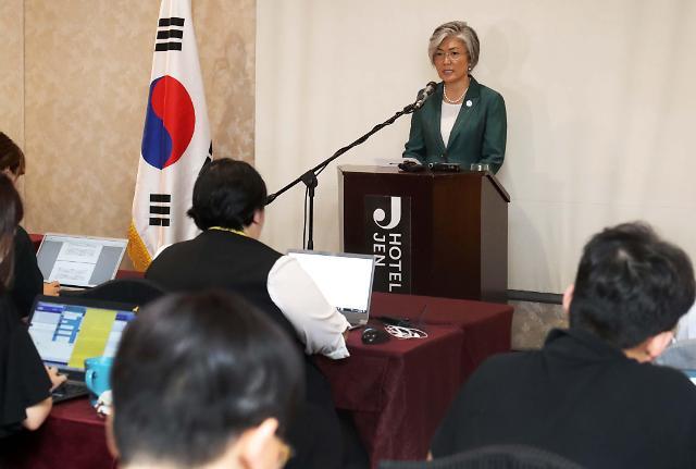 韩外长:朝鲜深陷孤立,双边会谈请求被多数国家拒绝