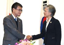 .韩日外长首次会晤 慰安妇问题仍旧存分歧.