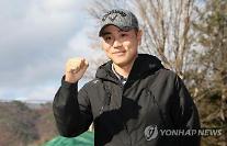 """'16일 전역' 배상문 """"군생활 큰 도움, 비거리 늘었다"""""""