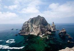 .韩政府抗议日本白皮书主张独岛主权.