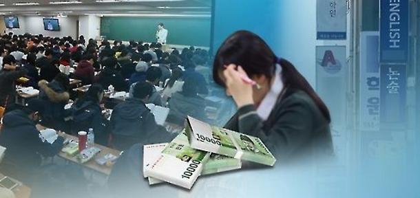 韩逾7成上班族子女暑期要上补习班 每月补习费53万韩元