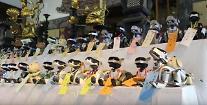 [아주동영상] 로봇 개 아이보(AIBO) 합동 장례식 열린 사연은?