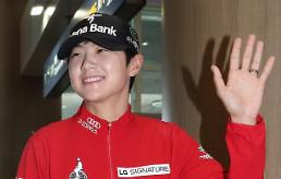 Park Sung-hyun not satisfied with LPGA major victory: Yonhap
