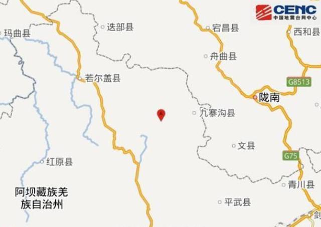 韩外交部:2名韩国公民在九寨沟地震中受轻伤