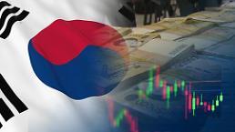 .去年各国GDP总量排名 美国夺冠韩国排名第11位.