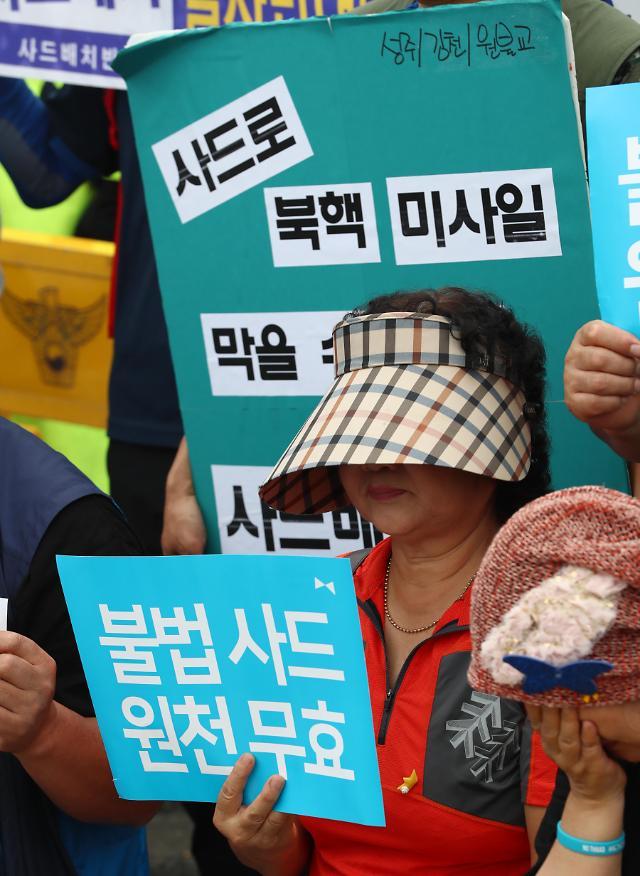 韩将现场检测萨德基地小规模环评结果 恐遭居民阻止