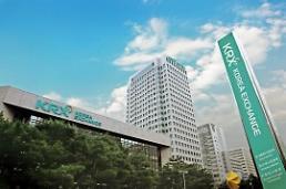 """.多家中国企业明年""""扎堆""""在韩上市 ."""