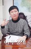 [인터뷰] ㈜배송의 민족 강종철 회장 꽃 시장의 새로운 트랜드를 만들 것