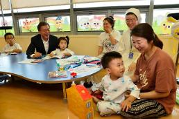 .President Moon pledges sweeping reform in state health care program.