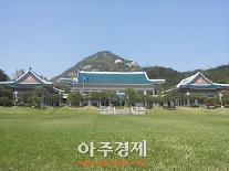 """청와대, """"한반도 위기설ㆍ코리아패싱 동의 안한다"""""""