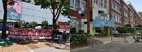 [아주 동영상-로컬 르포] 부산시 국공립어린이집 보육교사 파업, 노사간 '진실 공방전' 과열