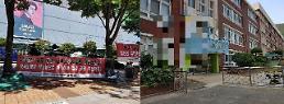 [아주 동영상-로컬 르포] 부산시 국공립어린이집 보육교사 파업, 노사간 진실 공방전 과열