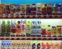 日, 똑똑한 자판기로 외국인 관광객 '정조준'