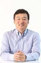 [CEO 인사이트] 4차 산업혁명과 가상 현실