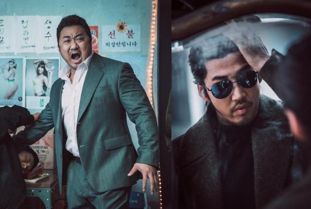 马东锡尹继尚主演《犯罪都市》将于今年中秋节上映