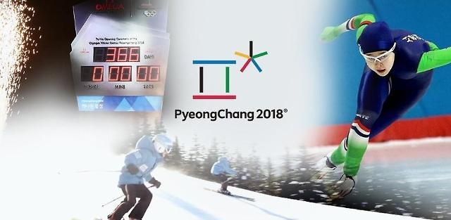 2018平昌冬奥会进入半年倒计时 规模将创历届之最