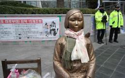 .纪念光复72周年 慰安妇少女像将搭乘首尔公交与市民同行.