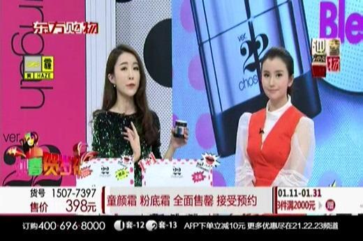 又是萨德惹的祸 韩国电视购物在中国市场经营告急