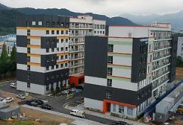 국립경상대 네 번째 캠퍼스 창원국가산업내 설립...정식 인가