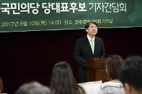 """안철수, 당대표 후보 등록 후 광주行…""""책임지러 나왔다"""""""