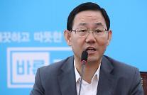 """주호영 """"박기영 사퇴 안 하면 추천한 장관 해임 건의도 검토"""""""