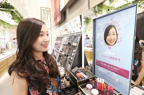 让AI技术给你的妆容打分! 韩化妆品业推尖端服务开拓市场