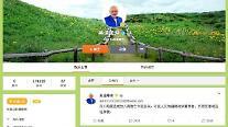 """인도 모디 총리 """"中 쓰촨성 지진 애도""""...국경분쟁 잠재울까"""