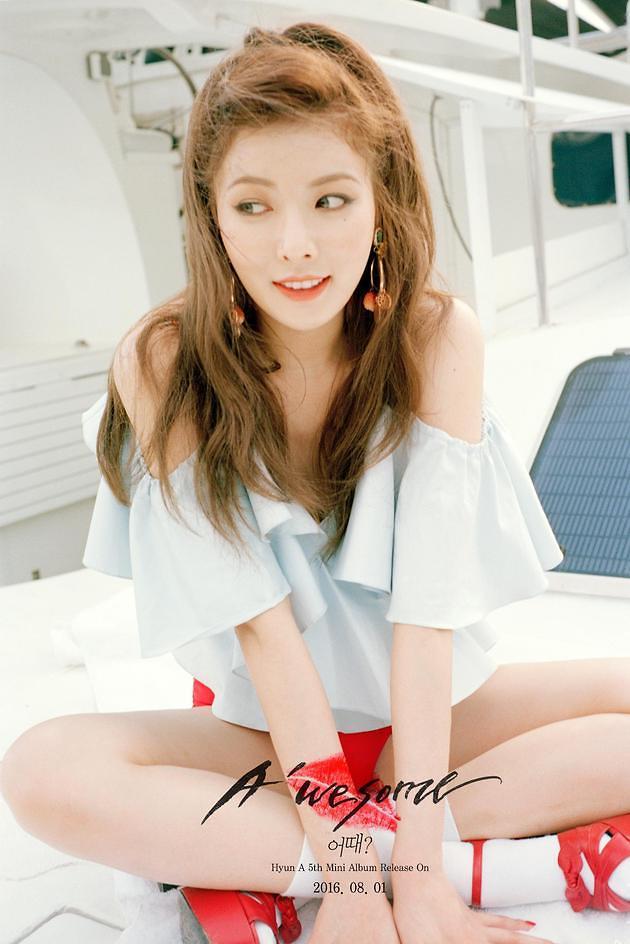 歌手泫雅有望于8月末回归