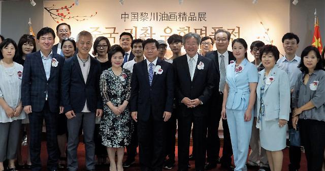 油画之乡惊艳韩国——中国黎川油画精品展在首尔中国文化中心开幕