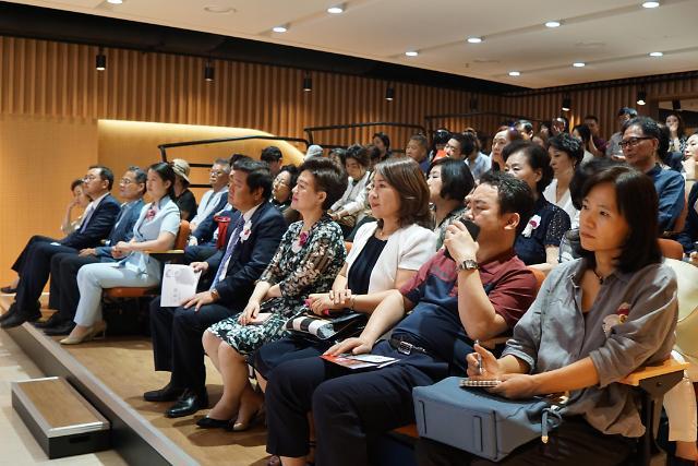 老区增新意,文旅促交流—— 中国黎川文化旅游推介会在韩成功举办