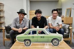 .《出租车司机》票房突破800万大关 超《共助》成今年最卖座影片.