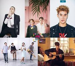 .2017亚洲音乐节9月22日在釜山开幕.