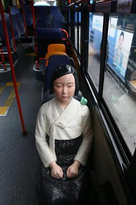 버스 탄 소녀상