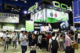 .Chinese firms steal show at S. Koreas largest smart fair.