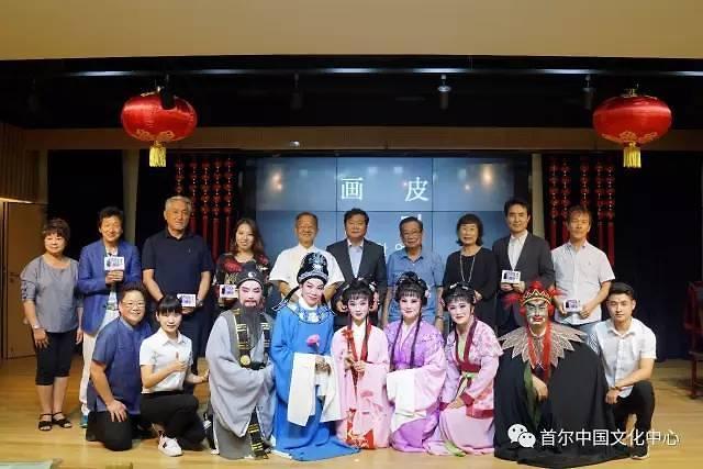 潮剧《画皮》在首尔中国文化中心精彩上演