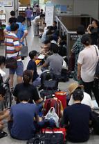 '폭행·물세례' 이재용 재판…법원 대응 방안 '고심'