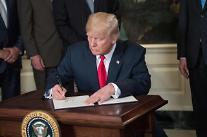 트럼프, 中 '지적재산권 침해 조사' 서명…G2 무역전쟁 신호탄 쐈다