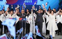 .韩国举行光复72周年纪念仪式.