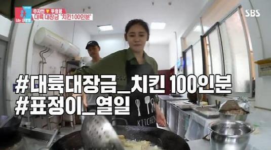 """秋瓷炫变身""""贤内助"""" 《同床异梦2》收视率刷新纪录"""