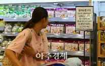 국내산 계란서도 '살충제' 검출…대형마트 등서 판매 전면 중단