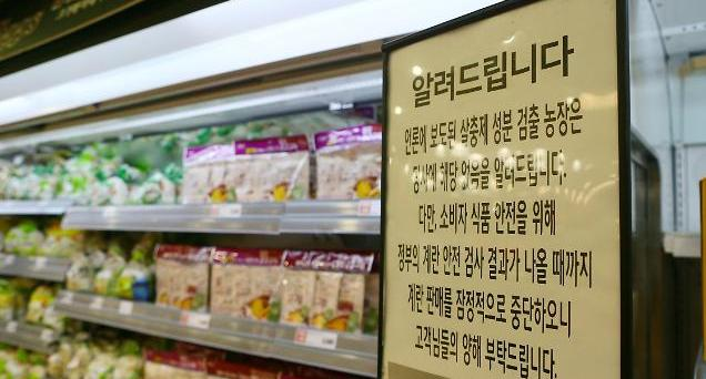 친환경 제품서 살충제 계란…정부 검사 구멍 뒤늦게 전수조사