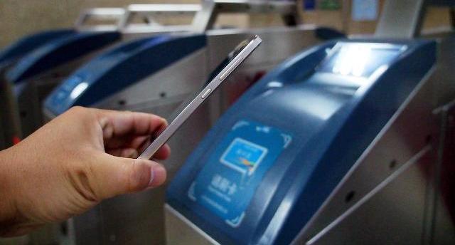 베이징 지하철요금, 이제 스마트폰 결제