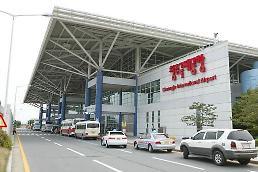 .萨德阴云持续笼罩韩国 地方免税店旅行社快扛不住了.