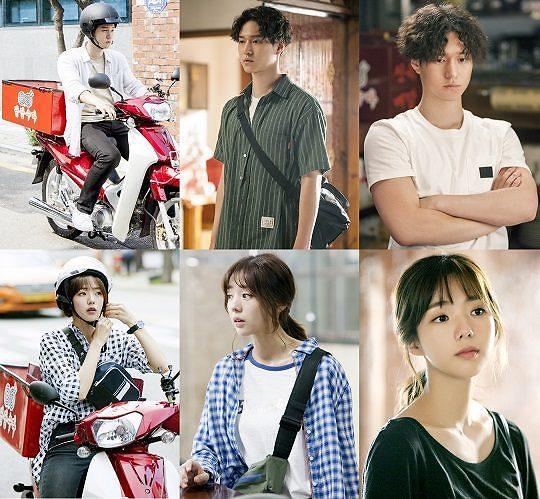 和校园浪漫剧情说拜拜 韩青春电视剧改走现实路线