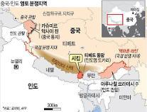 인도, '국경분쟁' 중국산 전자·IT제품 규제 검토… 무역분쟁 확대 조짐