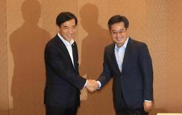 .朝鲜危险令韩国信用危机创新高 政府央行将采取措施稳定市场.