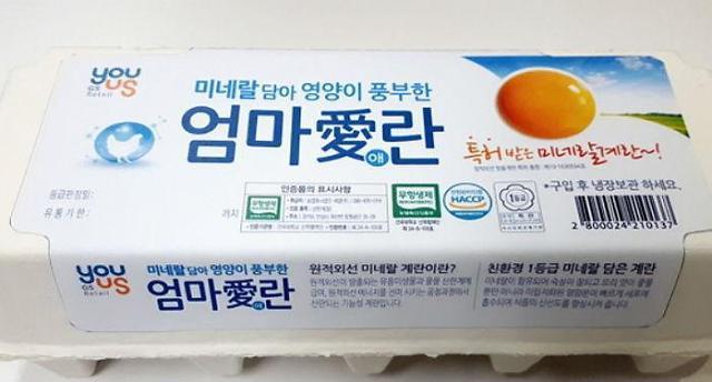 """GS25·GS슈퍼 """"생란 이상無""""…하루만에 판매 재개"""