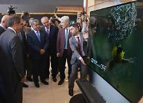 LG電子、イラク・エルビルに最大規模のプレミアムブランドショップオープン