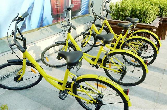 중국 칭다오도 공유자전거 열풍, 이용자 200만명